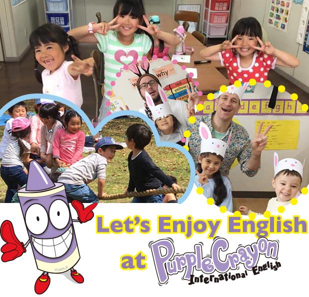 英語は楽しく学べば忘れません